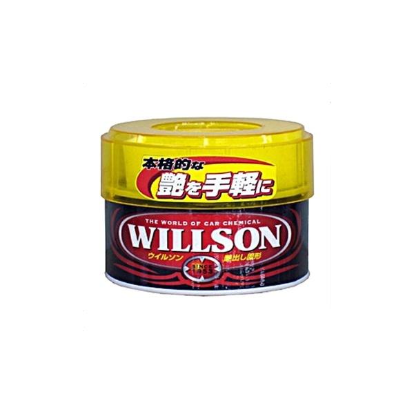 ウイルソン (113)