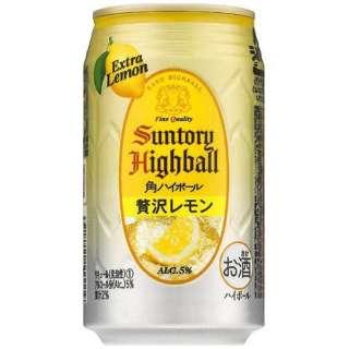 角ハイボール 贅沢レモン (350ml/24本)【ハイボール】