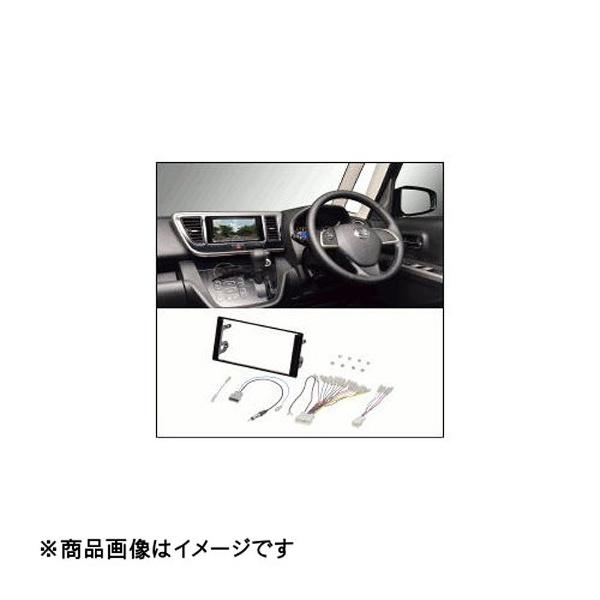 日東工業 NKK-Y43D NITTO 2DINオーディオナビ取り付けキット マークIIマークIIブリット X110系 オーディオ・ナビキット