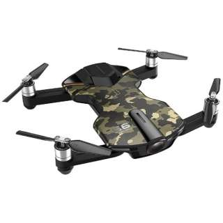 [drone] LS303000184 with two S6 camouflage battery (camouflage)