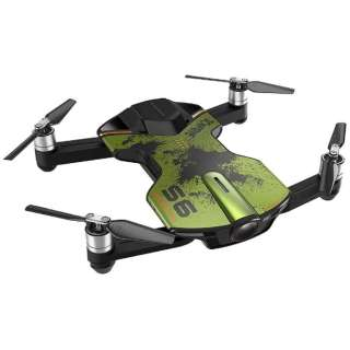 [drone] LS303000190 with two S6 green blood battery (green blood)