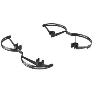 [for exclusive use of S6] Rotor blade guard (black) LS303000172
