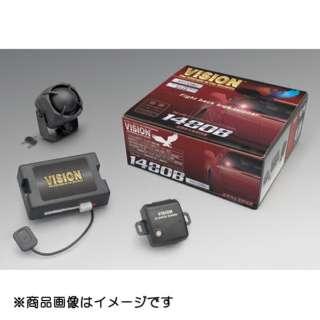 セキュリティ ステップワゴン DBA-RG1用 1480B-H002