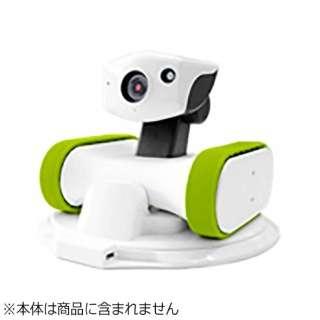 移動型カメラ付きロボット 「アボットライリー(appbot RILEY) RILEY-17 交換用シリコンベルト」 シリコンベルトミドリ (グリーン)