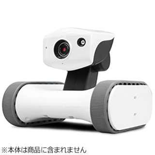 移動型カメラ付きロボット 「アボットライリー(appbot RILEY) RILEY-17 交換用シリコンベルト」 シリコンベルトハイ (グレー)