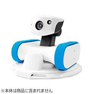 移動型カメラ付きロボット 「アボットライリー(appbot RILEY) RILEY-17 交換用シリコンベルト」 シリコンベルトアオ (ブルー)