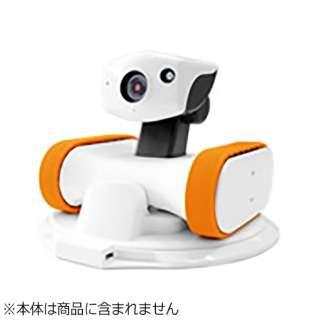 移動型カメラ付きロボット 「アボットライリー(appbot RILEY) RILEY-17 交換用シリコンベルト」 シリコンベルトオレンジ (オレンジ)