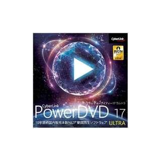 PowerDVD 17 Ultra ダウンロード版【ダウンロード版】