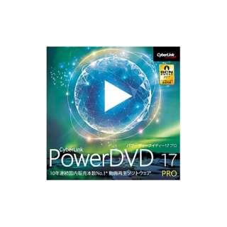 PowerDVD 17 Pro ダウンロード版【ダウンロード版】