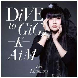 喜多村英梨/DiVE to GiG - K - AiM 通常盤 【CD】