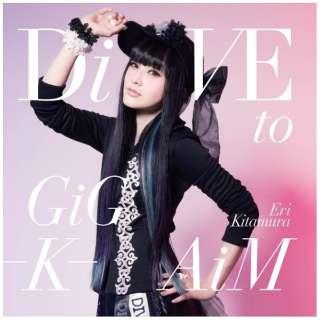 喜多村英梨/DiVE to GiG - K - AiM 初回限定盤 【CD】