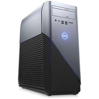 DG50VR-7NLPP ゲーミングデスクトップパソコン Inspiron Gaming リーコンブルー [モニター無し /HDD:1TB /SSD:256GB /メモリ:8GB /2017年夏]