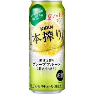 本搾り グレープフルーツ (500ml/24本)【缶チューハイ】