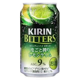ビターズ 皮ごと搾りレモンライム (350ml/24本)【缶チューハイ】