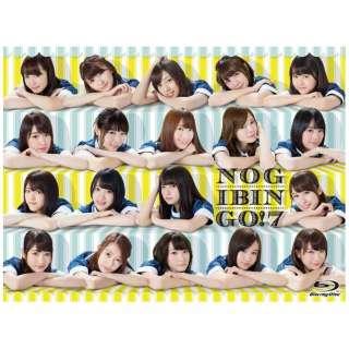 NOGIBINGO!7 Blu-ray BOX 【ブルーレイ ソフト】