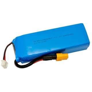 【AIR DANCER X350用】Li-Poバッテリー 11.1V 2200mAh XKX350-015