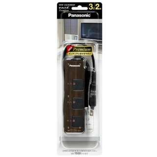 電源タップ (2ピン式・3個口・2.0m) ザ・タップFプレミアム (ダークウッド) WHF2323BMDP