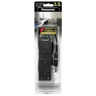 電源タップ (2ピン式・3個口・2.0m) ザ・タップFプレミアム(ブラックレザー) WHF2323BLBP