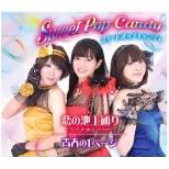スイートポップキャンディ/恋の池上通り~ikegami street of love~ 【CD】