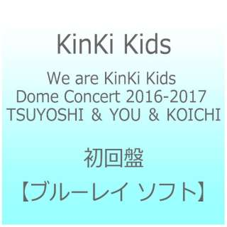 KinKi Kids/We are KinKi Kids Dome Concert 2016-2017 TSUYOSHI & YOU & KOICHI 初回盤 【ブルーレイ ソフト】