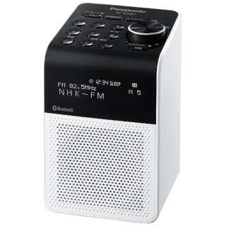 RF-200BT ホームラジオ ホワイト [防滴ラジオ /AM/FM /ワイドFM対応]