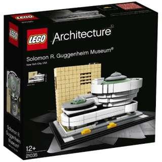 LEGO(レゴ) 21035 アーキテクチャー ソロモン・R・グッゲンハイム美術館