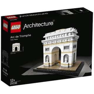 LEGO(レゴ) 21036 アーキテクチャー 凱旋門