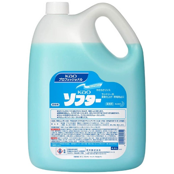花王 ソフター ボトル 4.5L