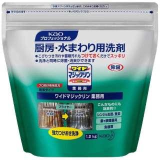 ワイドマジックリン 業務用 (1.2kg) 強化つけ置き洗浄[洗濯洗剤]