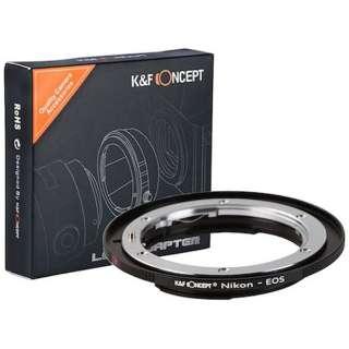 レンズマウントアダプター KF-NFEF (ボディ側:キヤノンEF、レンズ側:ニコンF) KF-NFEF