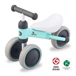 D-Bike mini/ディーバイクミニ(ミントブルー)