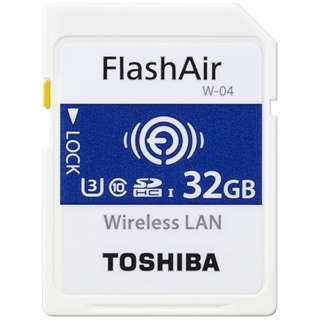 SDHCカード FlashAir  SD-UWAシリーズ<W-04> SD-UWA032G [32GB /Class10]