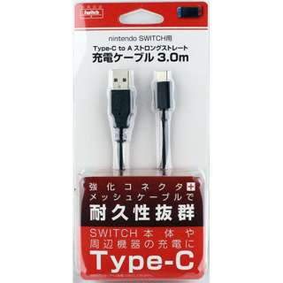 Switch用Type-C充電ケーブル 3.0m BKS-NSTC30[Switch]