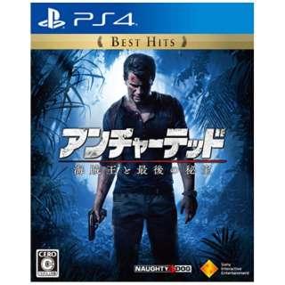 アンチャーテッド 海賊王と最後の秘宝 Best Hits【PS4ゲームソフト】