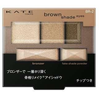 KATE(ケイト)ブラウンシェードアイズN BR2