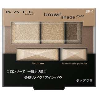 KATE(ケイト)ブラウンシェードアイズN BR1