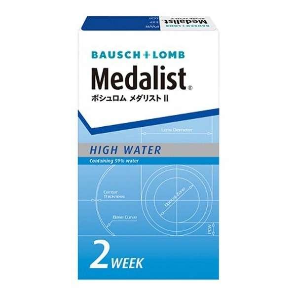 メダリストII(6枚入)[2WEEK・2週間使い捨てコンタクトレンズ] [5%ポイントサービス]