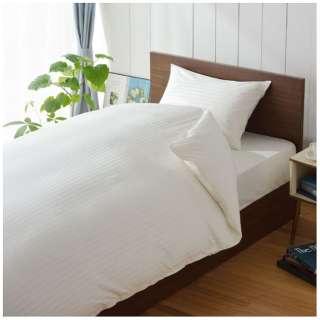 【敷ふとんカバー】サテンストライプ ダブルサイズ(綿100%/145×215cm/ホワイト)【日本製】