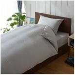 【掛ふとんカバー】サテンストライプ ダブルロングサイズ(綿100%/190×230cm/グレー)