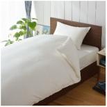 【掛ふとんカバー】サテンストライプ ダブルサイズ(綿100%/190×210cm/ホワイト)