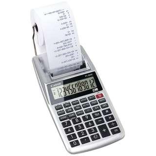 算式プリンター電卓 P1-DHV-3
