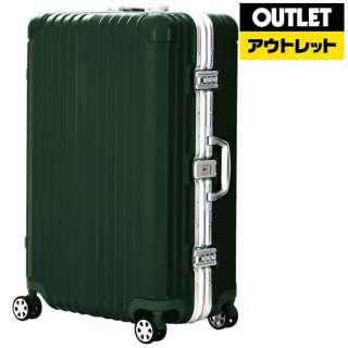 【アウトレット品】 フレームタイプスーツケースBLADE (71L)5601-64H071GR グリーン 【数量限定品】