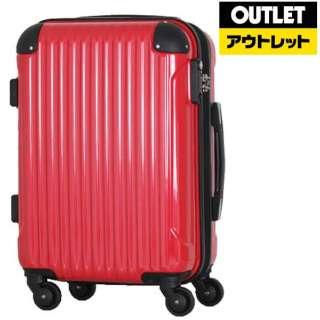 【アウトレット品】 スーツケース 32L アップルレッド B5851T-S [TSAロック搭載] 【生産完了品】