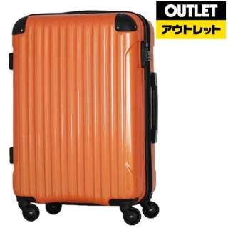 【アウトレット品】 スーツケース 58L マンダリンオレンジ B5851T-M [TSAロック搭載] 【生産完了品】