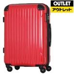 【アウトレット品】 スーツケース 58L アップルレッド B5851T-M [TSAロック搭載] 【生産完了品】