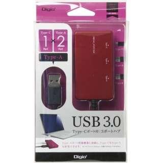 UH-3093 USBハブ レッド [USB3.0対応 /3ポート]