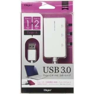 UH-3093 USBハブ ホワイト [USB3.0対応 /3ポート]