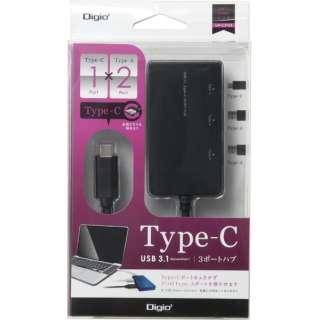 UH-C3103 USBハブ ブラック [USB3.1対応 /3ポート]