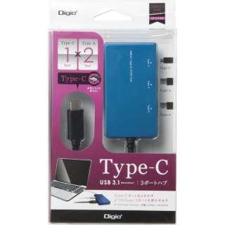 UH-C3103 USBハブ ブルー [USB3.1対応 /3ポート]