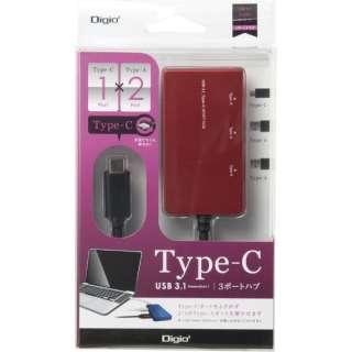UH-C3103 USBハブ レッド [USB3.1対応 /3ポート]